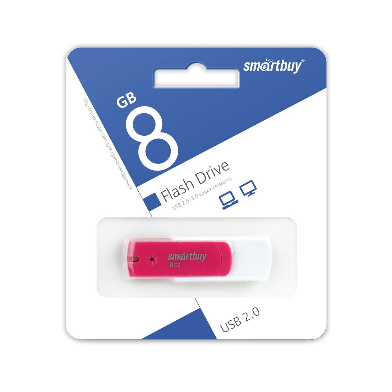 USB 2.0 флэш-диск Smartbuy Diamond Pink 8Gb оптом