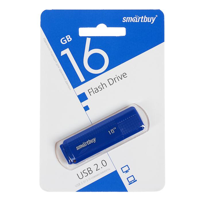 USB 2.0 флэш-диск Smartbuy Dock Blue 16GB оптом