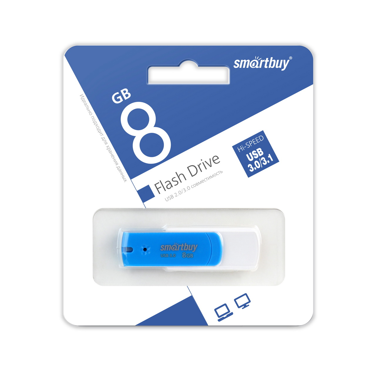 USB 3.0 флэш-диск Smartbuy Diamond Blue 8Gb оптом