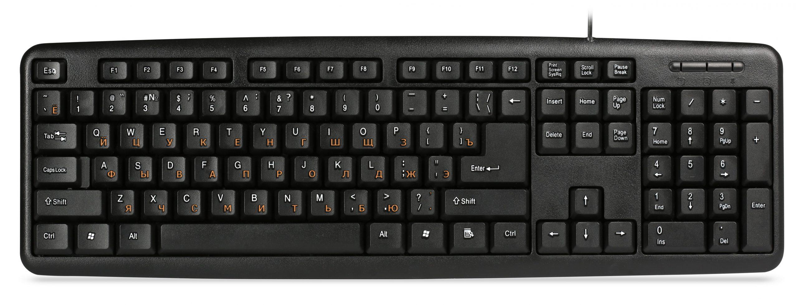 Клавиатура проводная Smartbuy ONE 112 USB черная оптом