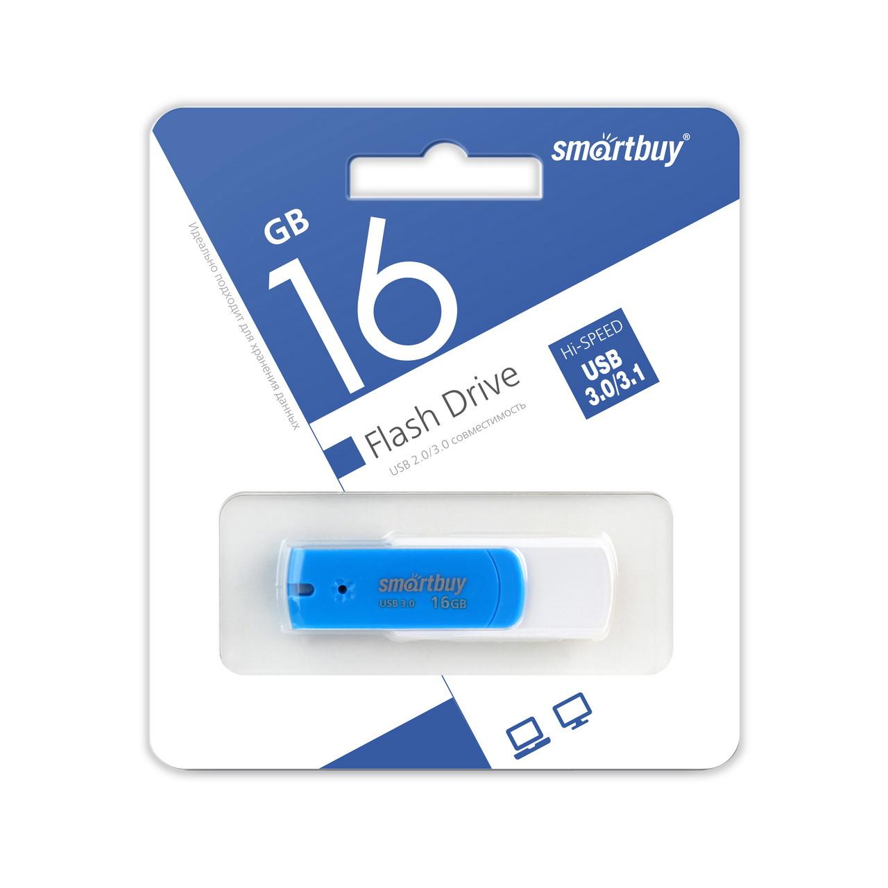 USB 3.0 флэш-диск Smartbuy Diamond Blue 16Gb оптом