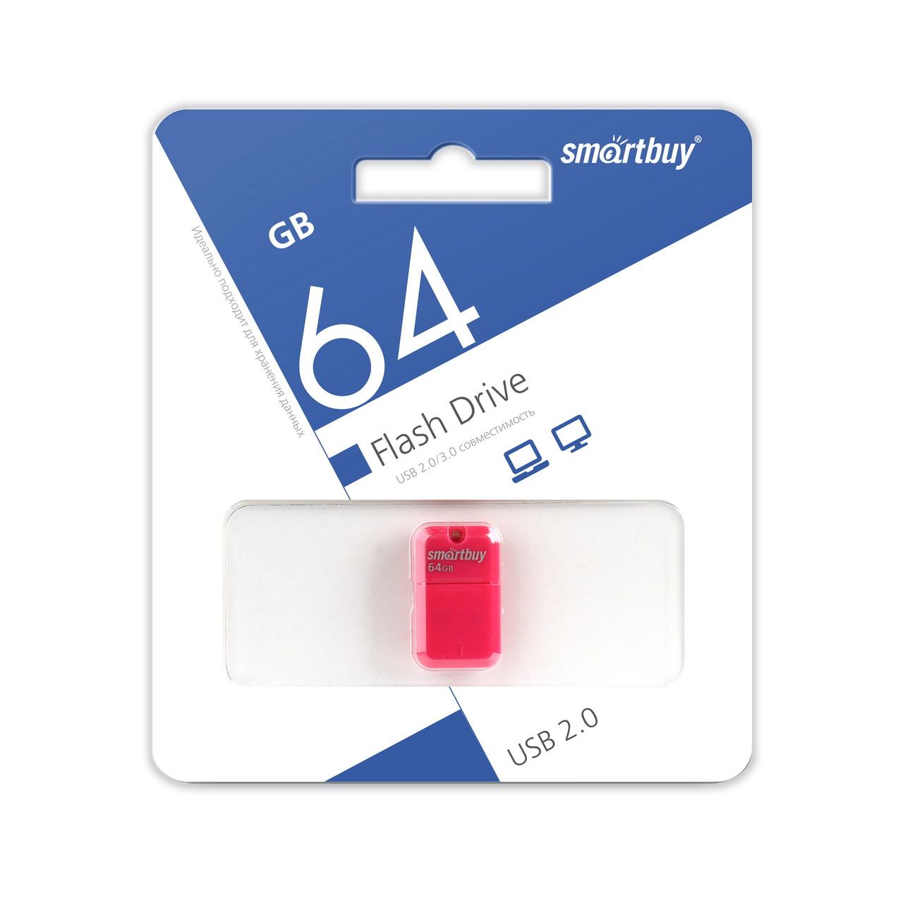 USB 2.0 флэш-диск Smartbuy ART Pink 64Gb оптом
