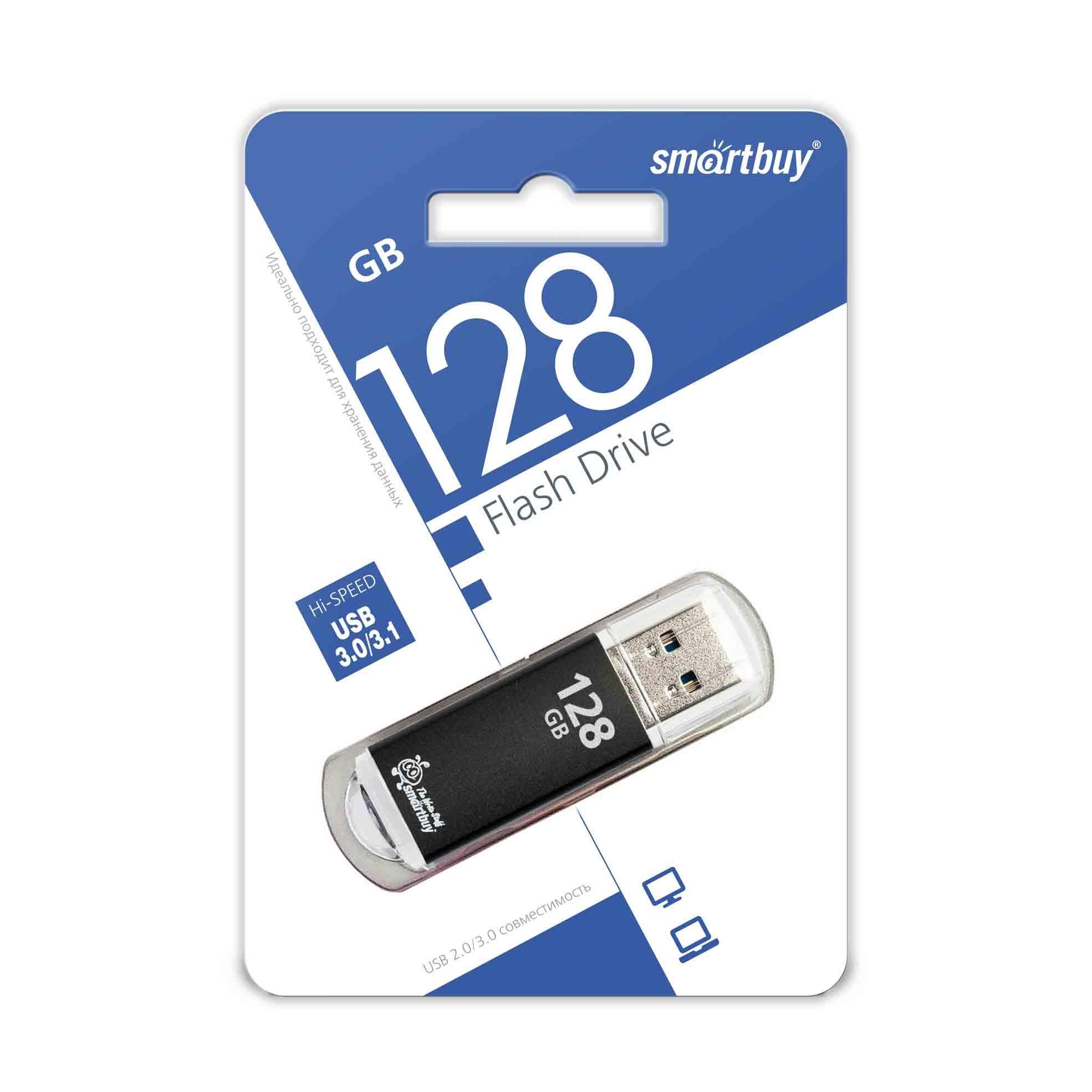 USB 3.0 флэш-диск Smartbuy V-Cut Black 128Gb оптом