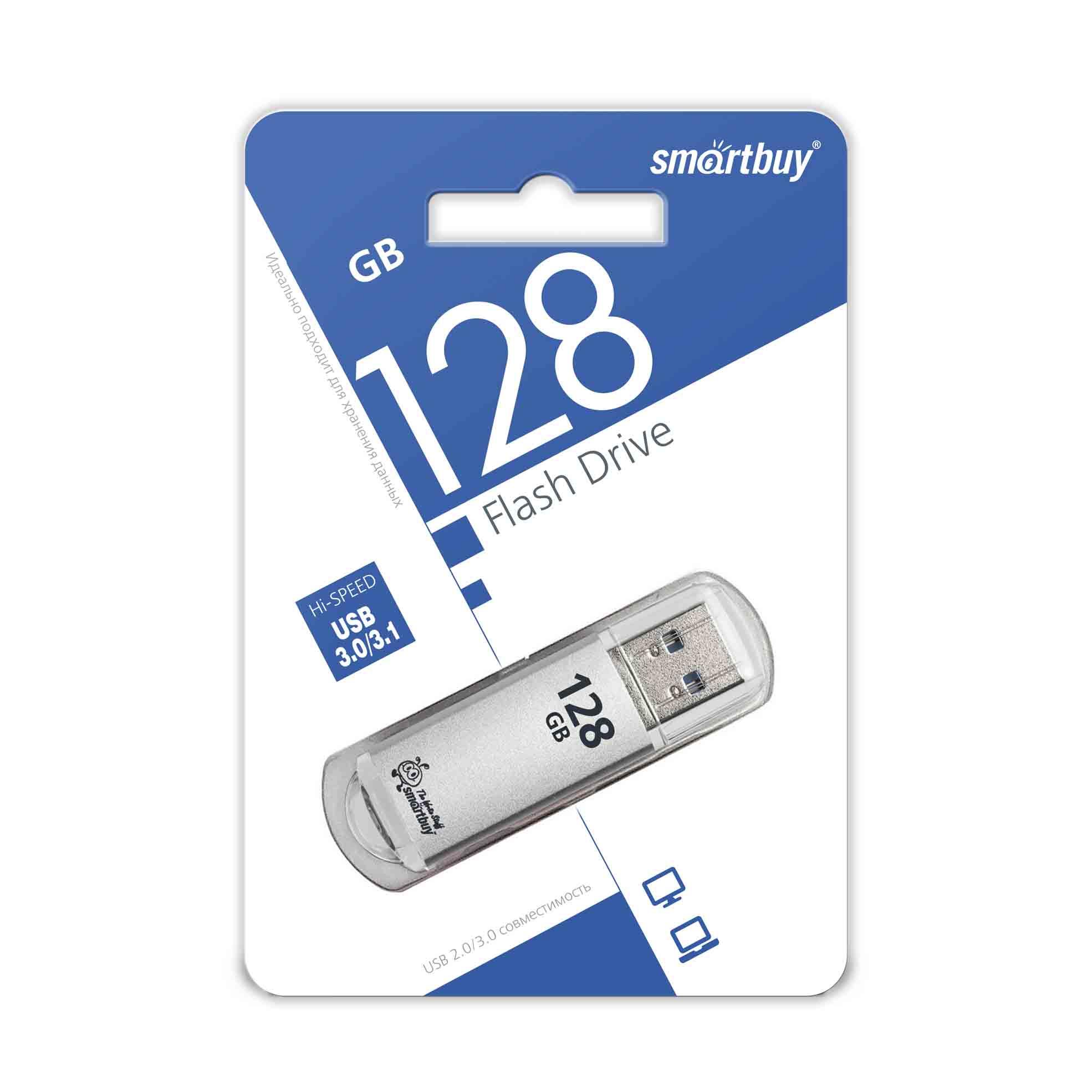 USB 3.0 флэш-диск Smartbuy V-Cut Silver 128Gb оптом